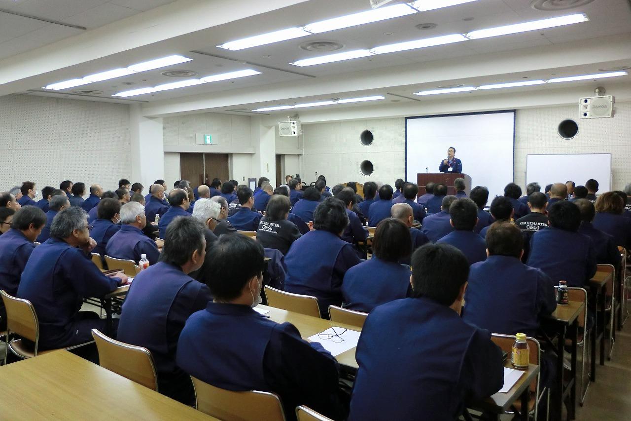 第45期 冬期常会(本社)